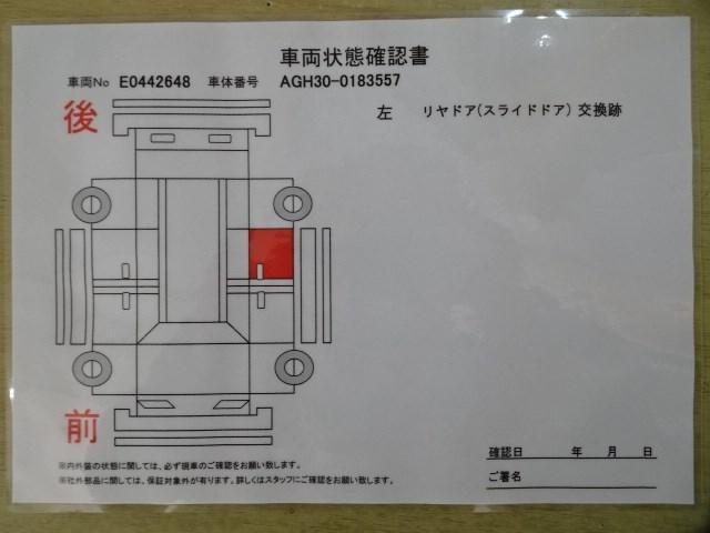 2.5X スマートキー メモリーナビ バックカメラ 後席モニター ETC LEDヘッドランプ(18枚目)