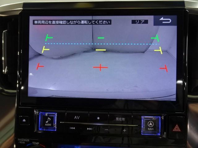 2.5S スマートキー メモリーナビ バックカメラ ETC LEDヘッドランプ(7枚目)
