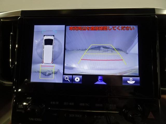 3.5エグゼクティブラウンジ スマートキー メモリーナビ バックカメラ 後席モニター ETC LEDヘッドランプ(7枚目)