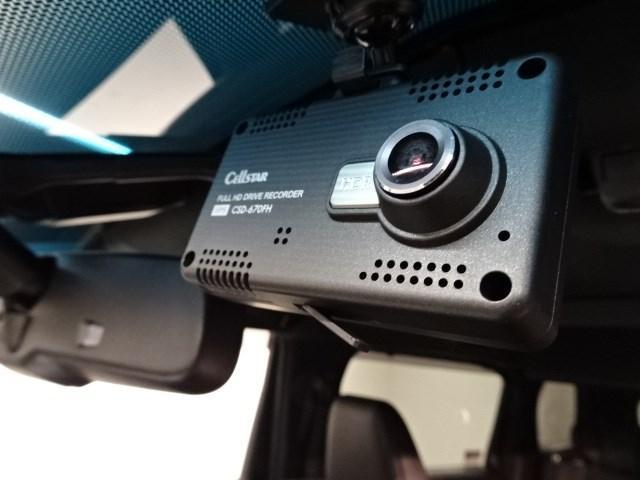 3.5エグゼクティブラウンジ スマートキー メモリーナビ バックカメラ 後席モニター ETC LEDヘッドランプ(9枚目)