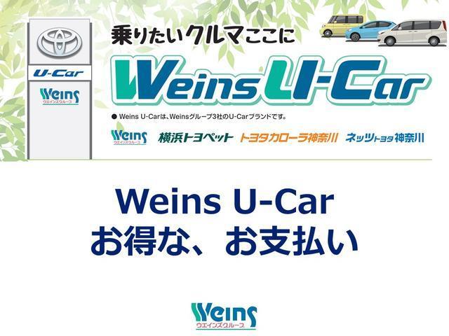 【U-Carここまでプラン】最終回を残価に据え置くから月々のお支払いがラクラク!