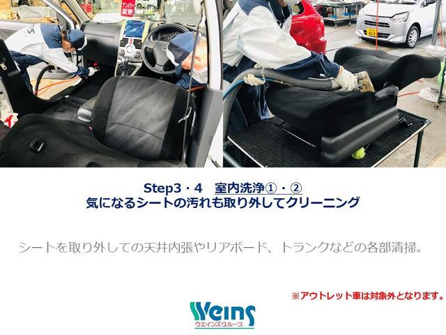 【気になるシートの汚れも取り外してクリーニング】シートを取り外し、専用洗剤液を使って丁寧に、そして徹底的にクリーニングします。*一部シート取り外しできない車種もございます。※アウトレット車は対象外。
