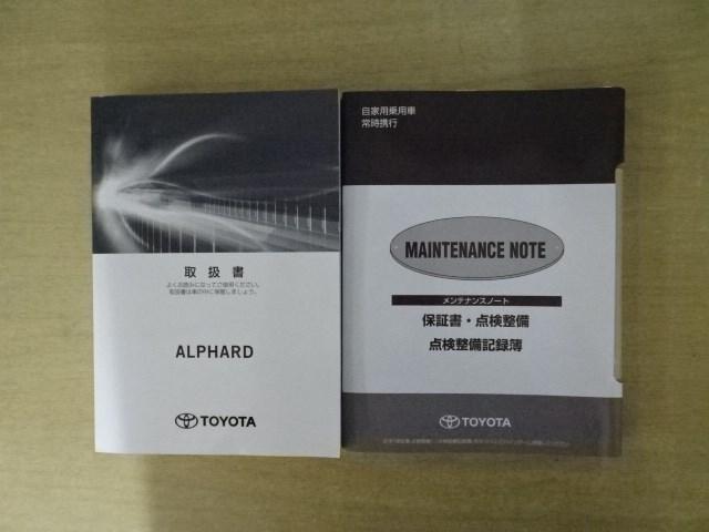 2.5X スマートキー メモリーナビ バックカメラ 後席モニター サンルーフ LEDヘッドランプ(17枚目)