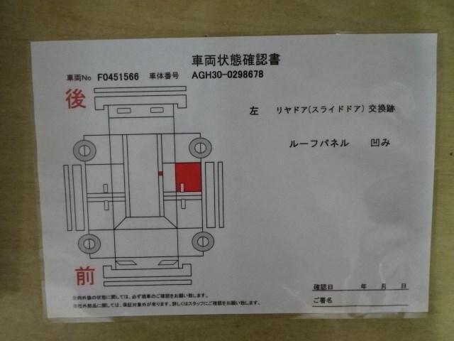 2.5X スマートキー メモリーナビ バックカメラ 後席モニター サンルーフ LEDヘッドランプ(18枚目)