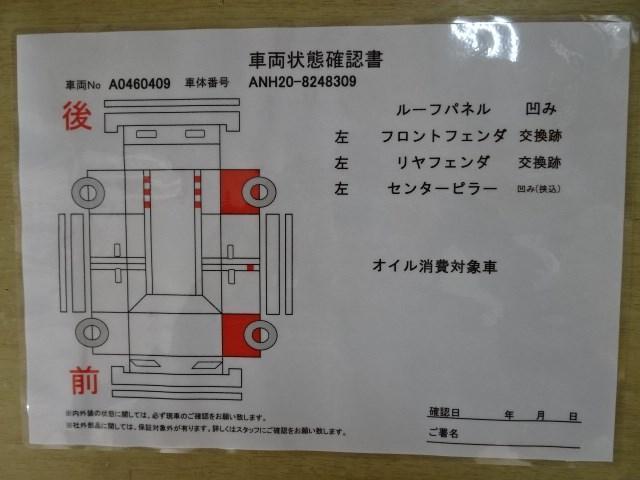 240G 7インチディスプレイオーディオナビ 11インチ後席モニター オートエアコン両側電動スライドドア バックモニター(19枚目)