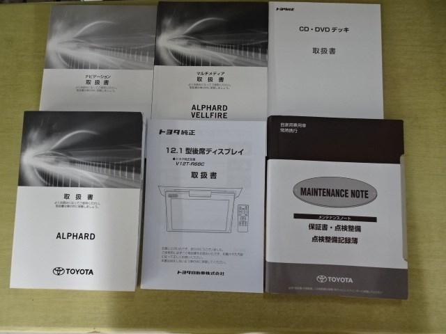X スマートキー メモリーナビ バックカメラ 後席モニター サンルーフ ETC LEDヘッドランプ(17枚目)