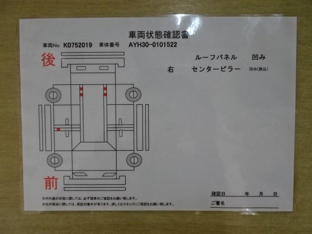X スマートキー メモリーナビ バックカメラ 後席モニター サンルーフ ETC LEDヘッドランプ(18枚目)