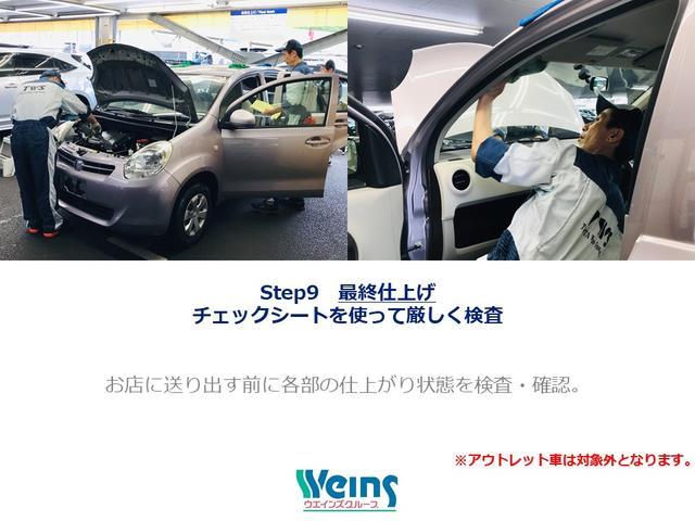 【チェックシートを使って厳しく検査】最終検査に合格したら、ガラスやミラーなど汚れの付きやすい部分を再度清掃。その後、フロアマット、ペーパーマットを取り付け店舗への搬送します。※アウトレット車は対象外。