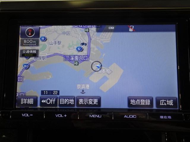 SサイドリフトUPシー 4WD TC9インチナビ フルセグTV バックカメラ ETC DVD再生機能 サイドリフトアップ 両側電動スライドドア スペアタイヤ LEDヘッドライト スマートキー イモビライザー(6枚目)