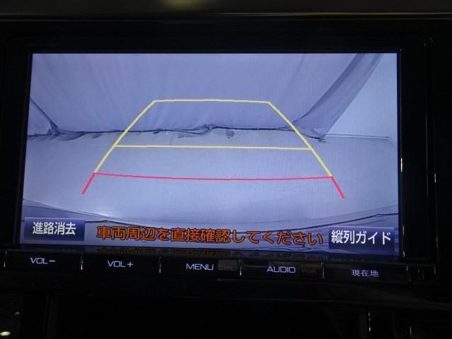 SサイドリフトUPシー 4WD TC9インチナビ フルセグTV バックカメラ ETC DVD再生機能 サイドリフトアップ 両側電動スライドドア スペアタイヤ LEDヘッドライト スマートキー イモビライザー(7枚目)