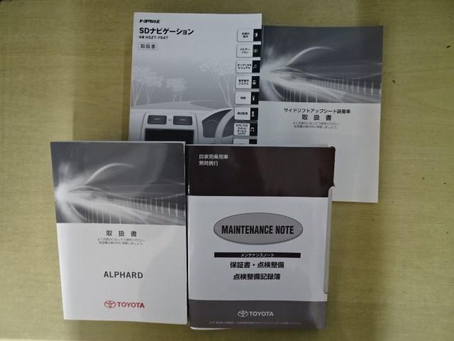 SサイドリフトUPシー 4WD TC9インチナビ フルセグTV バックカメラ ETC DVD再生機能 サイドリフトアップ 両側電動スライドドア スペアタイヤ LEDヘッドライト スマートキー イモビライザー(16枚目)