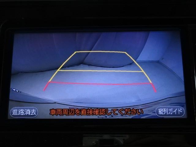 2.5S Aパッケージ 7インチエントリーナビ ワンセグTV バックカメラ ETC ドライブレコーダー 両側電動スライドドア 衝突軽減 インテリジェントクリアランスソナー クルーズコントロール 純正アルミ イモビライザー(7枚目)