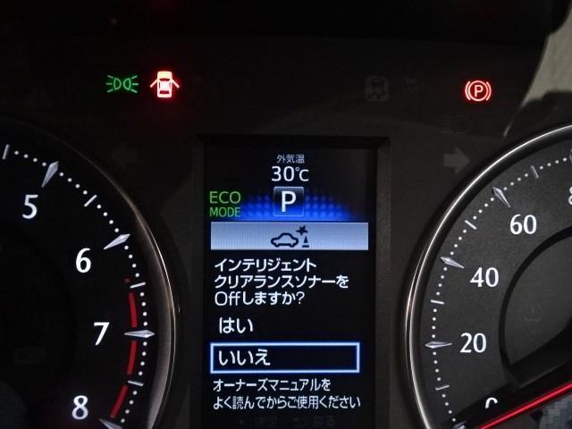 2.5S Aパッケージ 7インチエントリーナビ ワンセグTV バックカメラ ETC ドライブレコーダー 両側電動スライドドア 衝突軽減 インテリジェントクリアランスソナー クルーズコントロール 純正アルミ イモビライザー(16枚目)