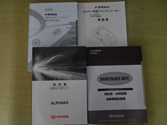 2.5S Aパッケージ 7インチエントリーナビ ワンセグTV バックカメラ ETC ドライブレコーダー 両側電動スライドドア 衝突軽減 インテリジェントクリアランスソナー クルーズコントロール 純正アルミ イモビライザー(17枚目)