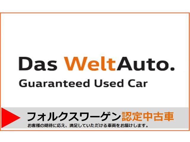 """当社は【ドイツ本国グループ販売会社】となり、全国""""認定中古車販売店""""の中でも車輌状態や整備状況、今後のアフターケアまでを、本当の意味で御客様目線で考え真摯に取組んでおります。"""