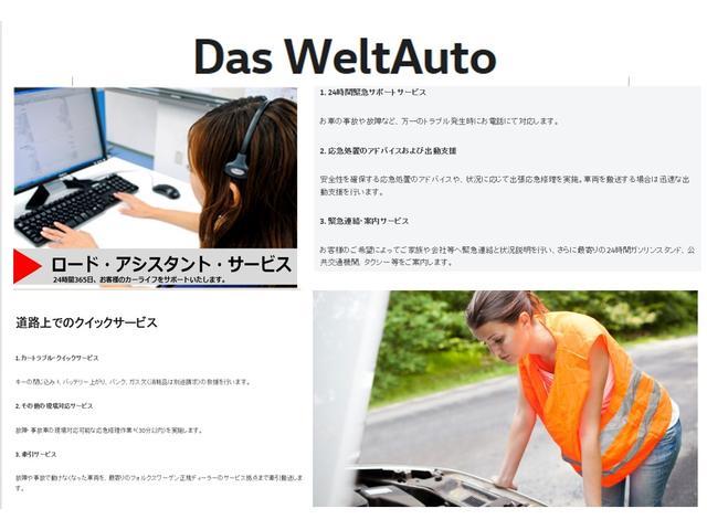 「フォルクスワーゲン」「VW ゴルフ」「コンパクトカー」「東京都」の中古車37