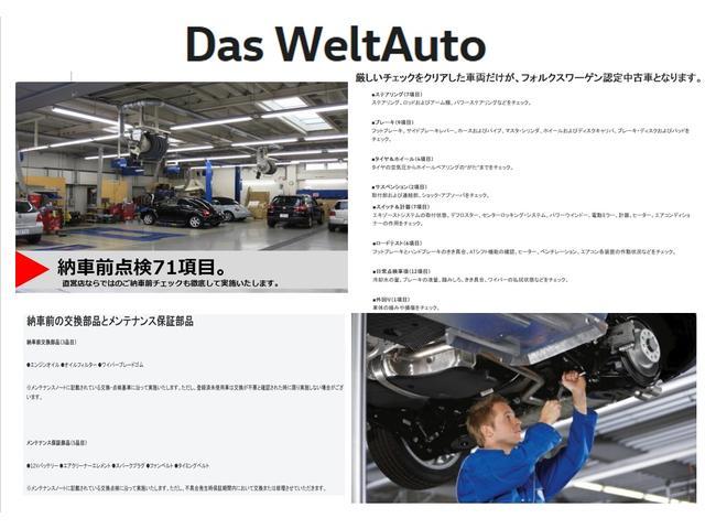 「フォルクスワーゲン」「VW ゴルフ」「コンパクトカー」「東京都」の中古車38