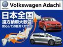 フォルクスワーゲン VW ゴルフ TSIハイライン マイナーチェンジ後モデル テクノロジーPG