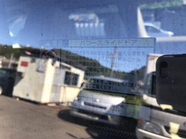 「トヨタ」「アルファード」「ミニバン・ワンボックス」「東京都」の中古車43
