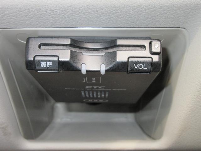 アウディ アウディ A4カブリオレ ベースグレード 電動オープン HDDナビTV バックカメラ