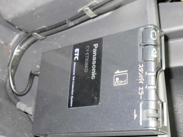 スズキ ジムニー ワイルドウインド社外バンパーマフラー2.5インチリフトアップ