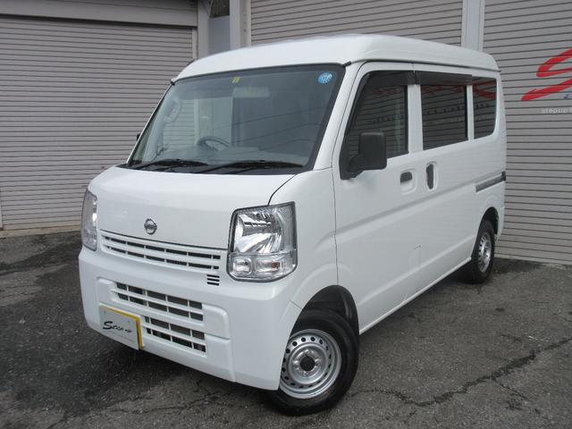 「日産」「NV100クリッパー」「軽自動車」「神奈川県」の中古車2