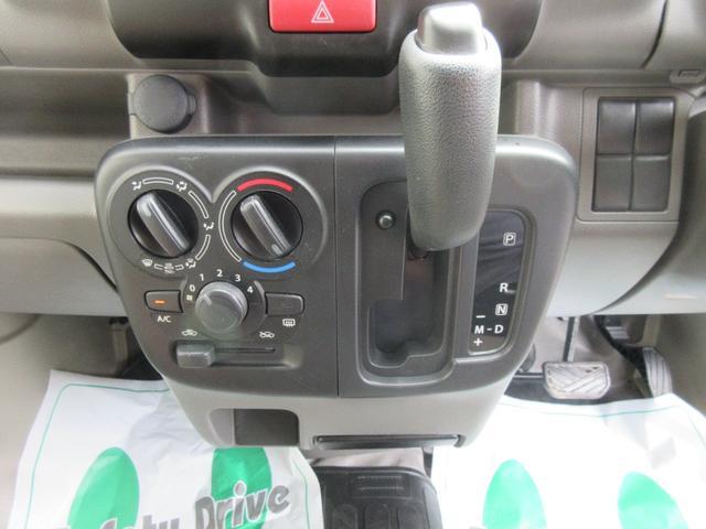 「日産」「NV100クリッパー」「軽自動車」「神奈川県」の中古車14