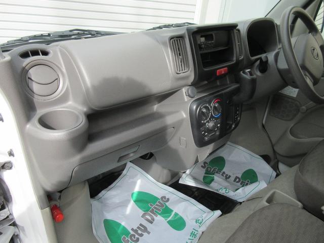 「日産」「NV100クリッパー」「軽自動車」「神奈川県」の中古車15