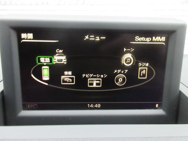 「アウディ」「アウディ A1スポーツバック」「コンパクトカー」「神奈川県」の中古車24