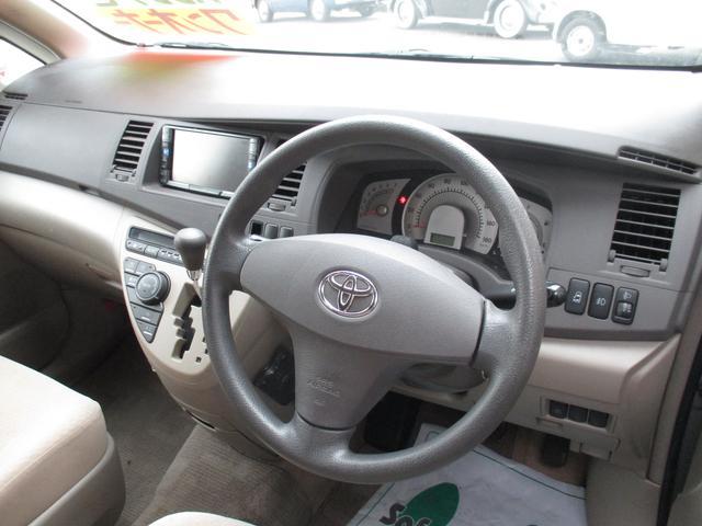トヨタ アイシス タイプL  左パワスラ HDDナビ フォグランプ ソナー