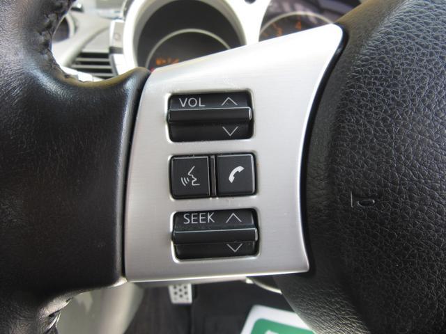 ★走行中もステアリングリモコンで安心操作。