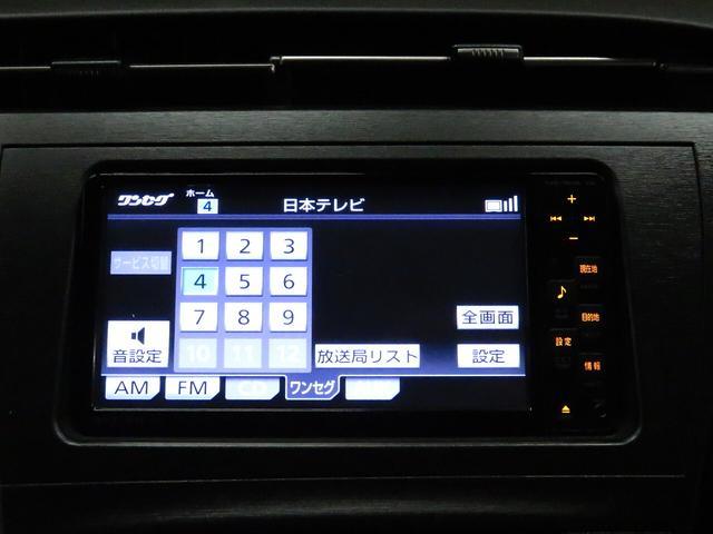 G LEDエディション 純正SDナビ 黒革シートヒータ フルエアロ ロクサーニ19AW ローダウン 地デジTV バックカメラ LEDヘッドライト クルーズコントロール(31枚目)