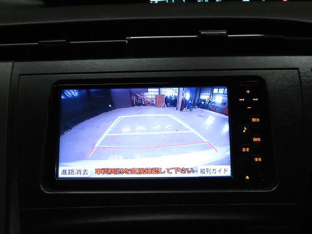 G LEDエディション 純正SDナビ 黒革シートヒータ フルエアロ ロクサーニ19AW ローダウン 地デジTV バックカメラ LEDヘッドライト クルーズコントロール(32枚目)