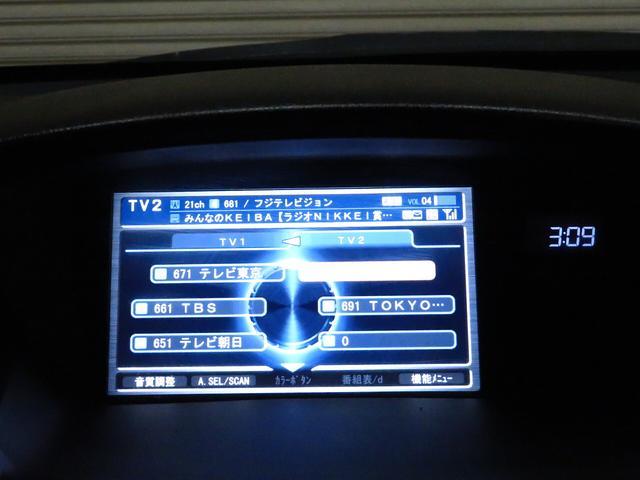 「ホンダ」「オデッセイ」「ミニバン・ワンボックス」「埼玉県」の中古車33