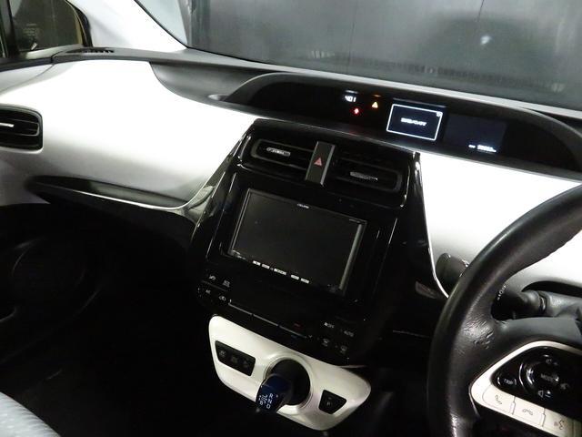 S セーフティセンスパッケージ ワンオーナー車 イクリプスSDナビ 社外19インチAW フルエアロ 新品ダウンサス LEDライト プリクラッシュ レーダークルーズ 地デジTV スマートキー バックカメラ(29枚目)