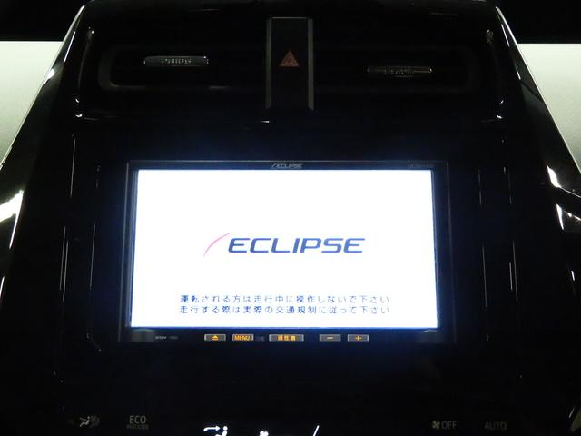 S セーフティセンスパッケージ ワンオーナー車 イクリプスSDナビ 社外19インチAW フルエアロ 新品ダウンサス LEDライト プリクラッシュ レーダークルーズ 地デジTV スマートキー バックカメラ(30枚目)