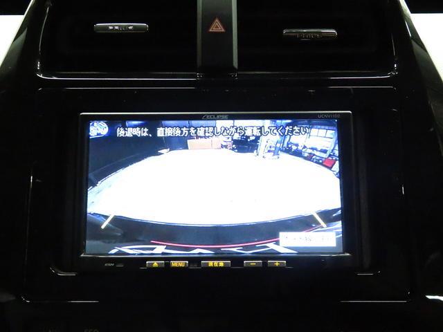S セーフティセンスパッケージ ワンオーナー車 イクリプスSDナビ 社外19インチAW フルエアロ 新品ダウンサス LEDライト プリクラッシュ レーダークルーズ 地デジTV スマートキー バックカメラ(32枚目)