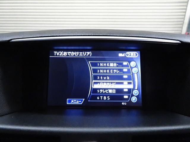 250GT サンルーフ メーカーHDDナビ ブラックハーフレザー SSR20インチAW タナベ車高調 柿本改マフラー ウィンカーミラー トランクスポイラー ミュージックサーバー 地デジTV サイド/バックカメラ(32枚目)