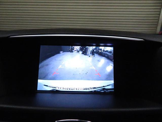 250GT サンルーフ メーカーHDDナビ ブラックハーフレザー SSR20インチAW タナベ車高調 柿本改マフラー ウィンカーミラー トランクスポイラー ミュージックサーバー 地デジTV サイド/バックカメラ(33枚目)