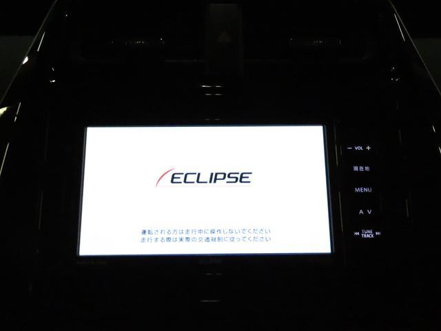 S 純正SDナビ 社外19インチAW ローダウン エアロパーツデイライト付 黒革調シートカバー LEDライト Bluetooth接続 地デジTV バックカメラ スマートキー(31枚目)