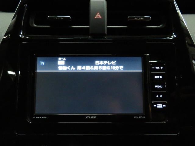 S 純正SDナビ 社外19インチAW ローダウン エアロパーツデイライト付 黒革調シートカバー LEDライト Bluetooth接続 地デジTV バックカメラ スマートキー(32枚目)