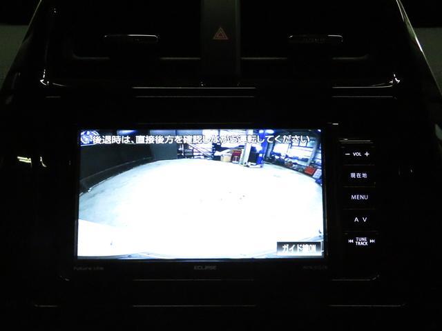 S 純正SDナビ 社外19インチAW ローダウン エアロパーツデイライト付 黒革調シートカバー LEDライト Bluetooth接続 地デジTV バックカメラ スマートキー(33枚目)