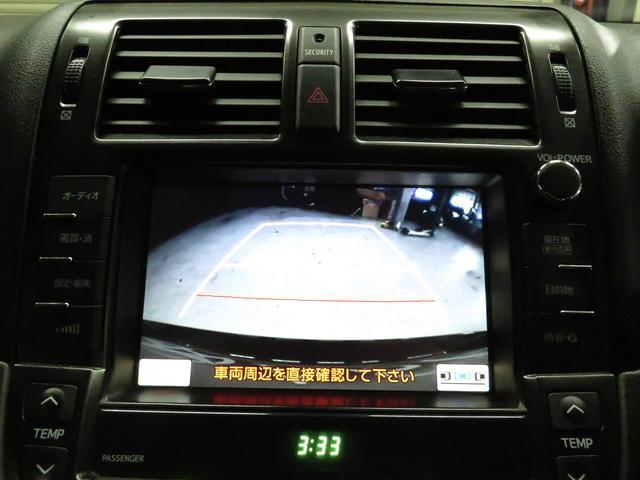 アスリート スペシャルナビパッケージ 後期型 純正メーカーナビ 黒革調シートカバー Kranzeヴェラーエ19インチAW TEIN車高調 フルエアロパーツ HIDライト ウィンカーミラー ミュージックサーバー 地デジTV バックカメラ(32枚目)