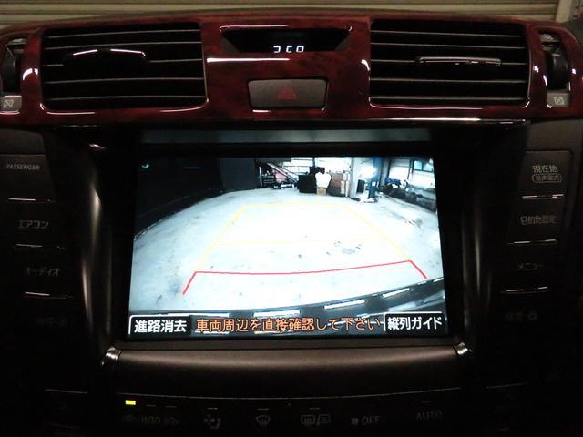LS460 バージョンU サンルーフ 全席黒革エアシート 純正メーカーナビ WORKグノーシス20インチAW エアサスコントローラ 社外エアロパーツ ウィンカーミラー 地デジTV バックカメラ スマートキー(33枚目)
