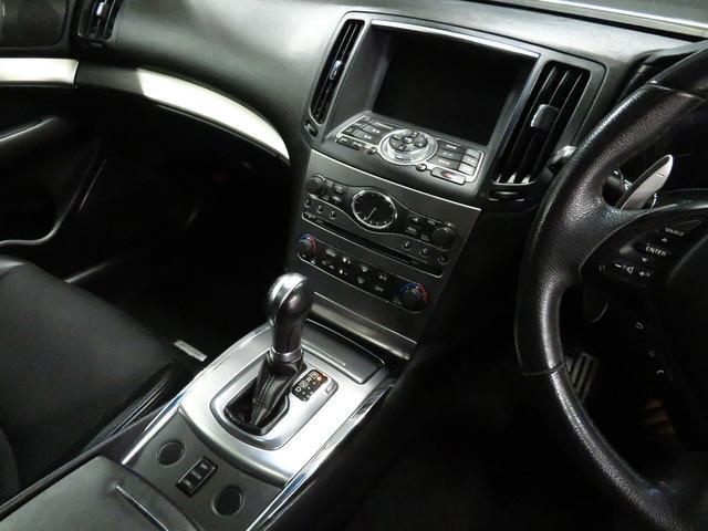 250GT タイプS 後期型 サンルーフ 純正メーカーナビ ブラックハーフレザー WORKデュランダル19AW 新品フルタップ車高調 ミュージックサーバー 地デジTV パドルシフト サイド/バックカメラ(30枚目)