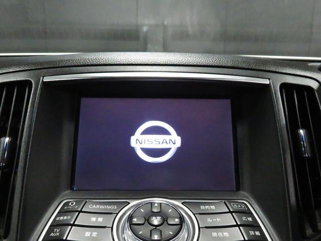 250GT タイプS 後期型 サンルーフ 純正メーカーナビ ブラックハーフレザー WORKデュランダル19AW 新品フルタップ車高調 ミュージックサーバー 地デジTV パドルシフト サイド/バックカメラ(31枚目)