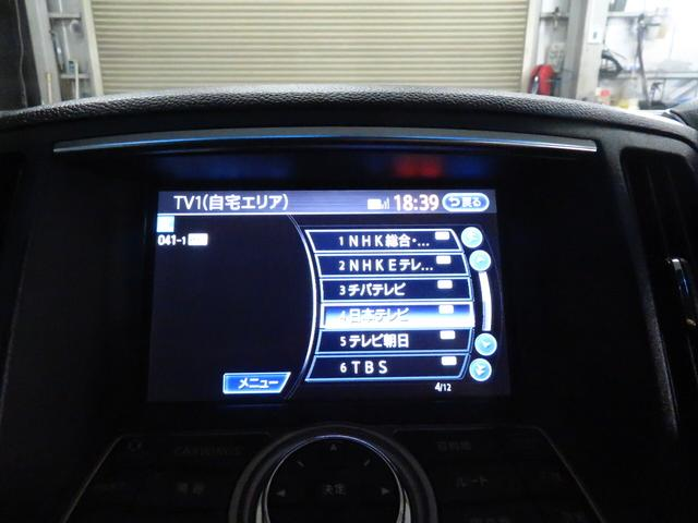 250GT タイプS 後期型 サンルーフ 純正メーカーナビ ブラックハーフレザー WORKデュランダル19AW 新品フルタップ車高調 ミュージックサーバー 地デジTV パドルシフト サイド/バックカメラ(32枚目)