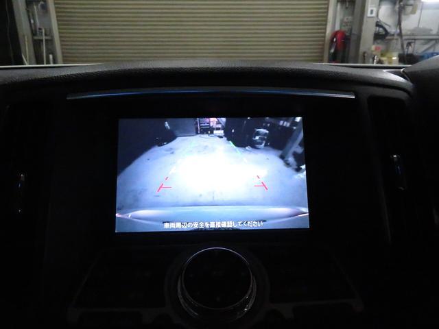 250GT タイプS 後期型 サンルーフ 純正メーカーナビ ブラックハーフレザー WORKデュランダル19AW 新品フルタップ車高調 ミュージックサーバー 地デジTV パドルシフト サイド/バックカメラ(33枚目)
