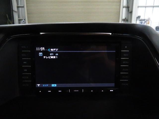 XD Lパッケージ i-ACTIVSENSE ワンオーナー車 純正ナビ 黒革シートヒータ RAYS19インチAW 新品BLITZ車高調 フロントスポイラー トランクスポイラー 地デジTV バックカメラ スマートキー(31枚目)