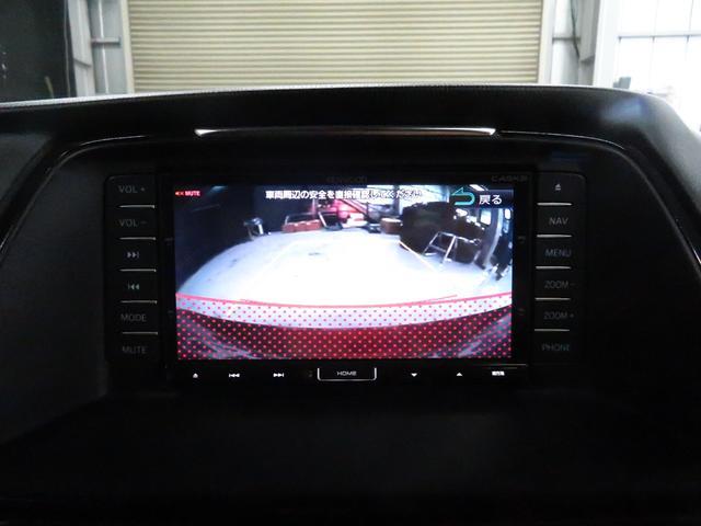 XD Lパッケージ i-ACTIVSENSE ワンオーナー車 純正ナビ 黒革シートヒータ RAYS19インチAW 新品BLITZ車高調 フロントスポイラー トランクスポイラー 地デジTV バックカメラ スマートキー(32枚目)